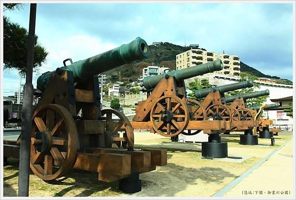 下關-御裳川公園-複製長州炮.JPG