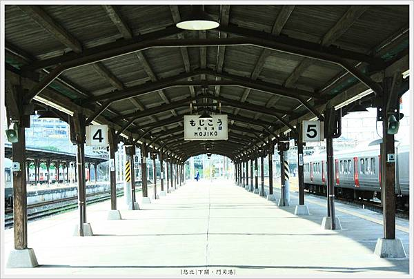 門司港站.JPG