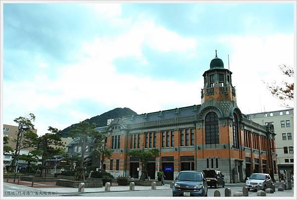 門司港-舊大阪商船.JPG