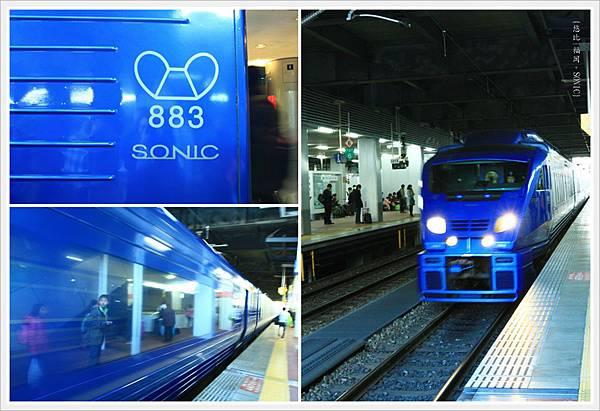 福岡-SONIC.jpg