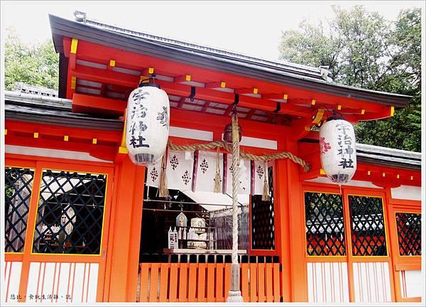 宇治-宇治神社-2.JPG