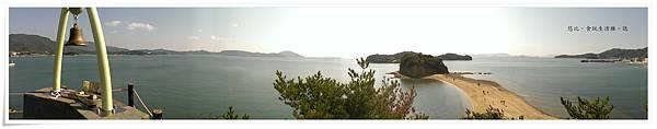 小豆島-天使的散步道+幸福鐘-2.jpg