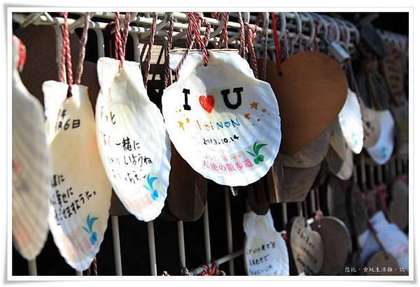 小豆島-天使的散步道-貝殼留言.JPG