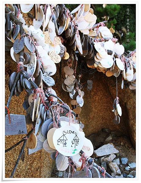 小豆島-天使的散步道-貝殼留言-1.JPG