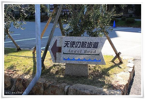 小豆島-天使的散步道-指標.JPG