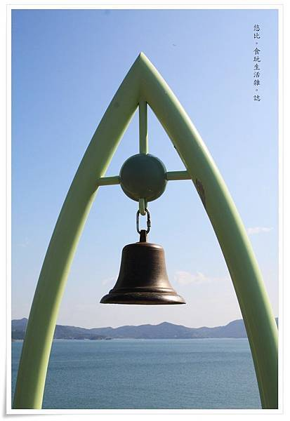 小豆島-天使的散步道-約定之丘展望台-幸福鐘-1.JPG