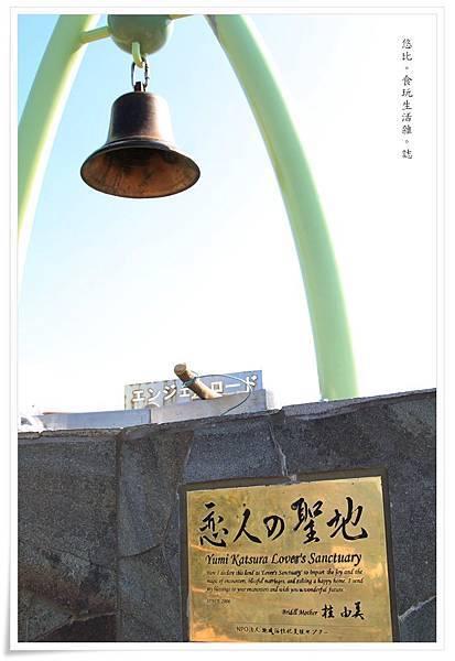 小豆島-天使的散步道-約定之丘展望台-幸福鐘-2.JPG