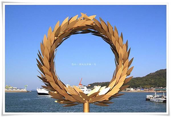 小豆島-太陽的禮物.JPG