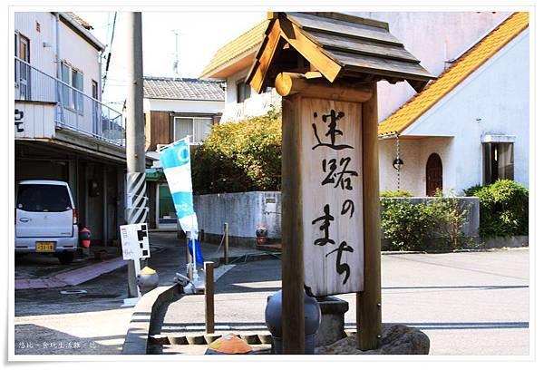 小豆島-迷宮之鎮-看板.JPG