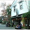 水基巡商店街-4.JPG