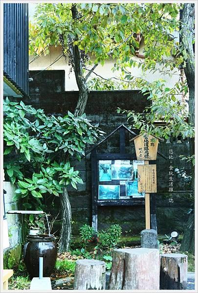 水基巡商店街-白雪之水-1.JPG