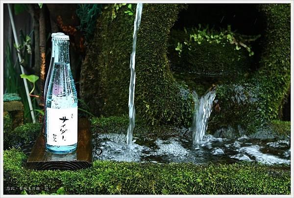 水基巡商店街-金脈之泉-2.JPG