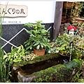 水基巡商店街-泉水-4.JPG