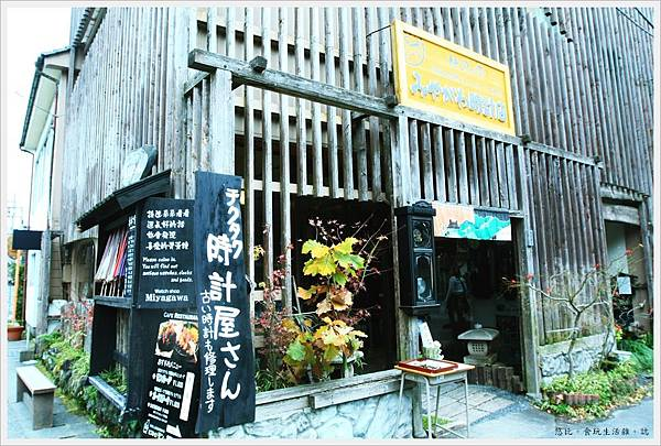 水基巡商店街-商店-1.JPG