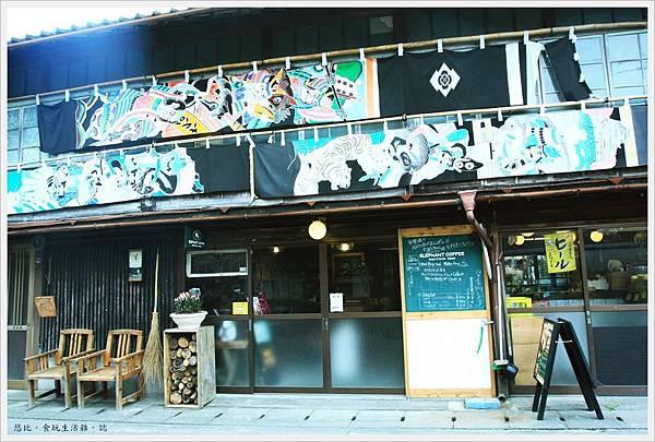 水基巡商店街-商店-3.JPG