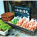 水基巡商店街-農產品.JPG