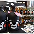 水基巡商店街-熊本熊酒.JPG