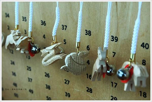 阿蘇神社-12生肖吊飾.JPG