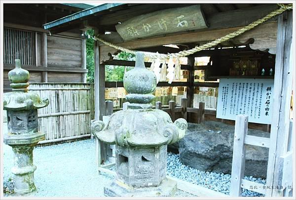 阿蘇神社-許願石-2.JPG
