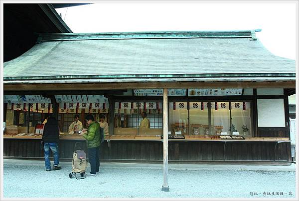 阿蘇神社-販賣部.JPG