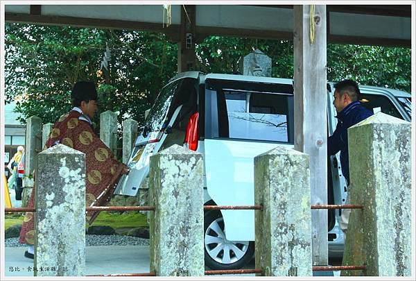 阿蘇神社-新車交通安全祈禱.JPG