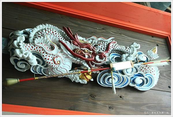阿蘇神社-龍頭之額木劍.JPG