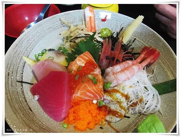 鮮極-綜合海景丼-1.JPG