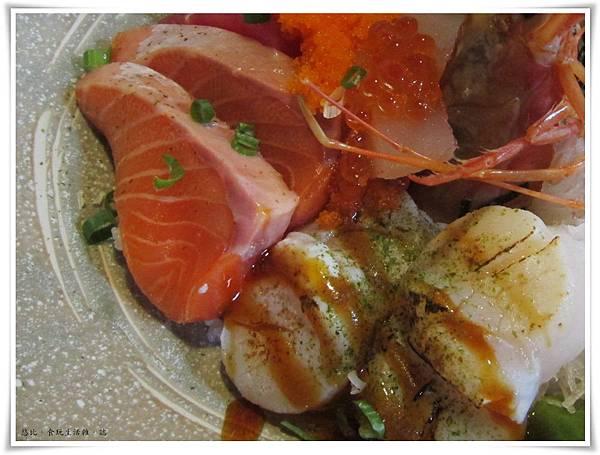 鮮極-豪華海鮮丼-2.JPG