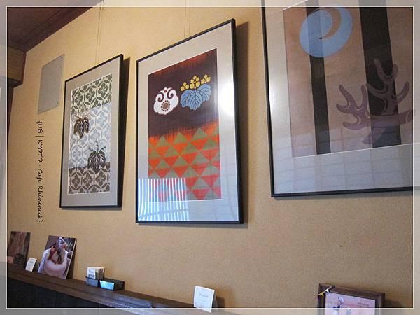 Cafe Rhinebeck-小藝廊-1.JPG