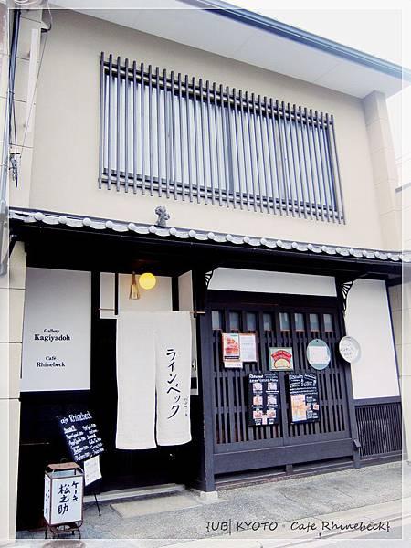 Cafe Rhinebeck-外觀-1.JPG