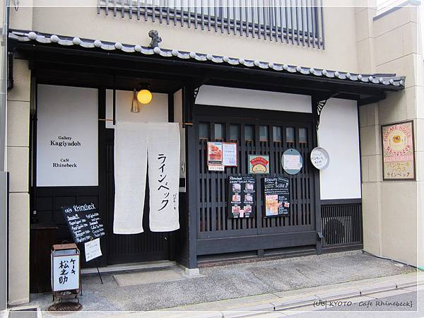 Cafe Rhinebeck-外觀-2.JPG