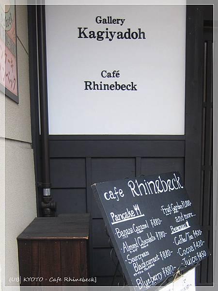 Cafe Rhinebeck-外觀-3.JPG