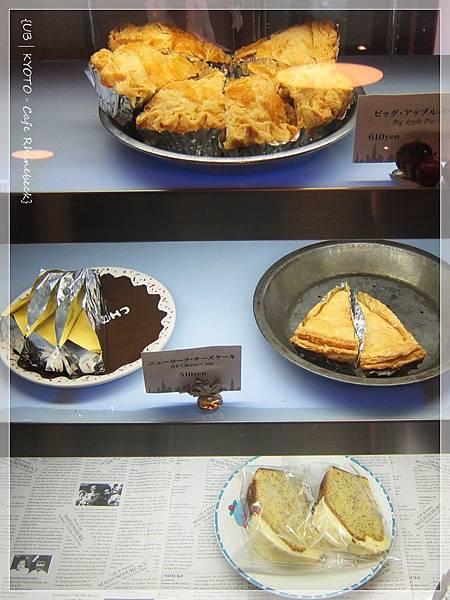 Cafe Rhinebeck-冰櫃-2.JPG