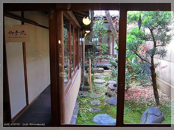 Cafe Rhinebeck-庭院-1.JPG
