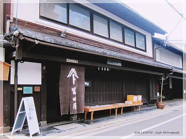 Cafe Rhinebeck-街道-1.JPG