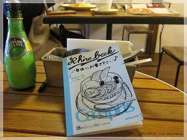 Cafe Rhinebeck-塗鴉本-1.JPG