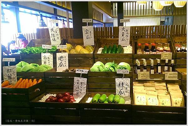拾七-蔬菜雜貨-2.jpg