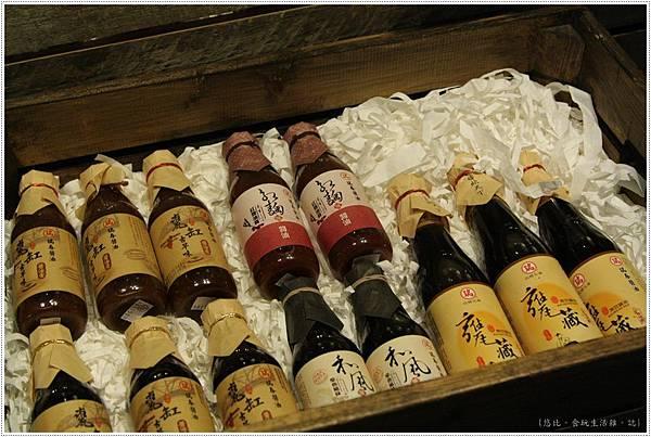 拾七-醬油-1.JPG