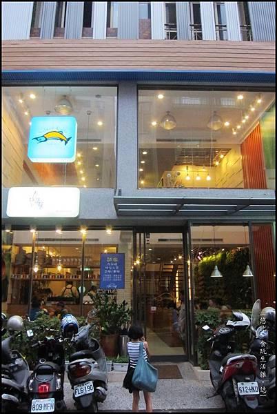 鮭魚咖啡-外觀.JPG
