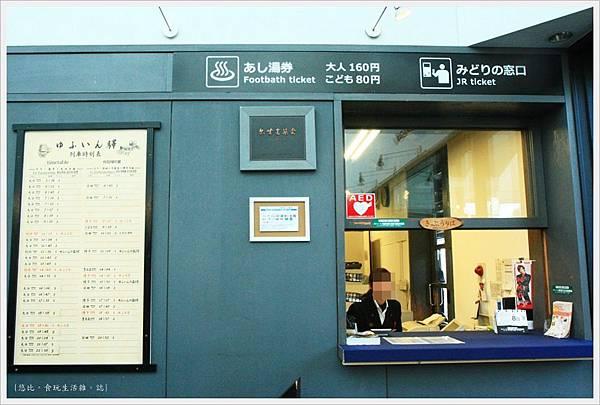 由布院-車站-3.JPG