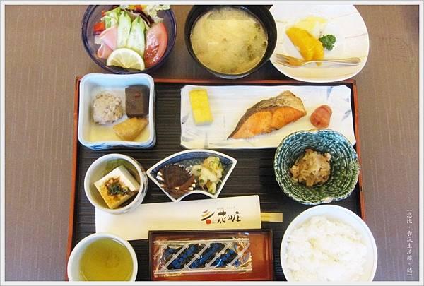 由布院-壽花之莊-早餐-1.JPG