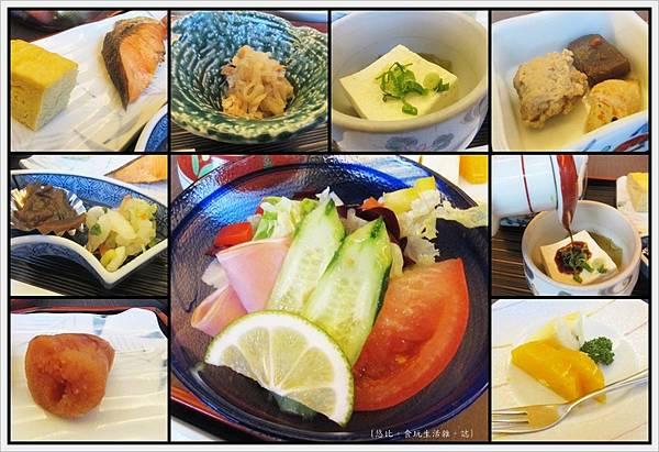 由布院-壽花之莊-早餐-2.jpg