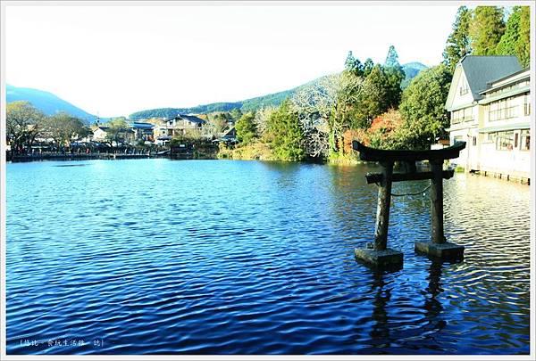 由布院-金麟湖-10.JPG