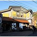 由布院-金麟湖後-燒酎藏-2.JPG