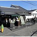 由布院-湯之坪-SNOOPY茶屋-1.JPG
