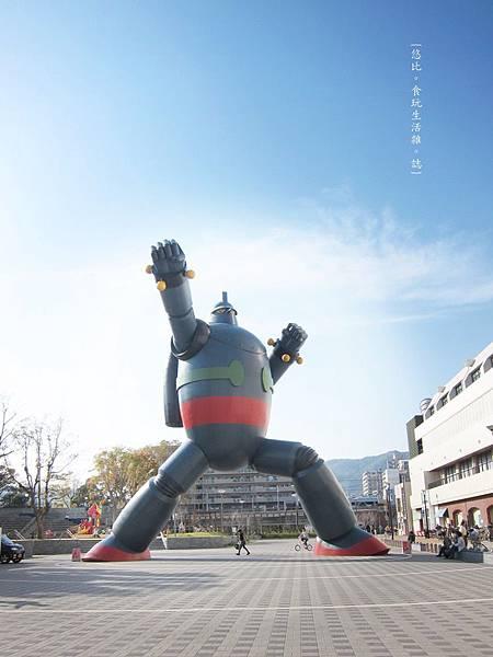 神戶-鐵人28-1.JPG