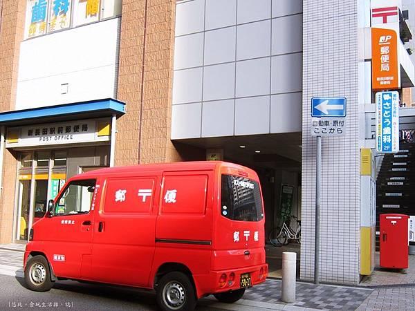 神戶-新長田郵局-1.JPG