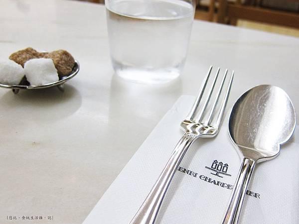 蘆屋-HENRI CHARPENTIER-餐具.JPG