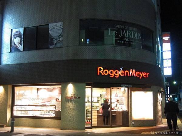 蘆屋-Roggen Meyer麵包店.JPG