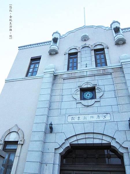 蘆屋-佛教會館-1.JPG